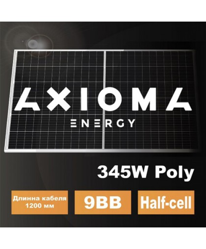 Солнечная батарея 36 В AXP144-9-156-345, AXIOMA energy, 9BB half cell
