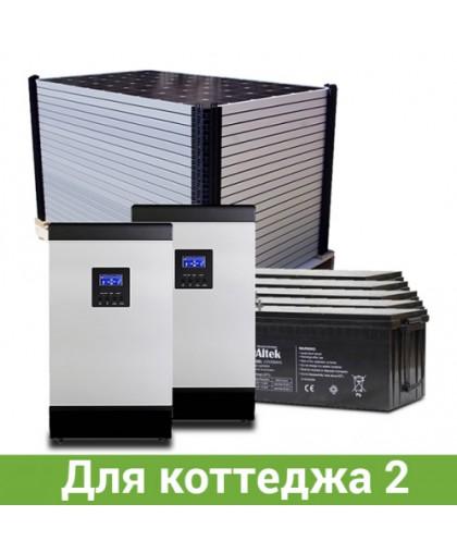 Солнечная электростанция для коттеджа, 25-30 кВт*ч в день, 600-800 кВт*ч/месяц