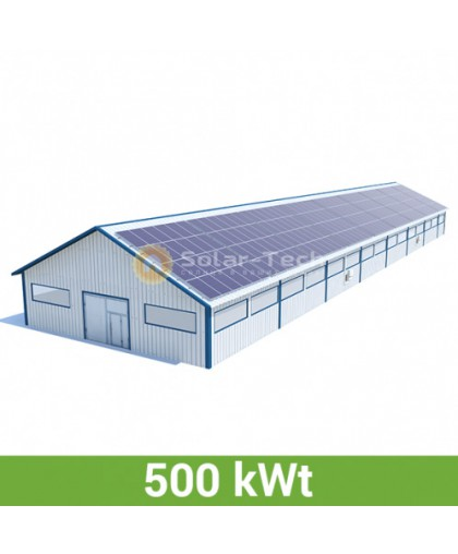 Солнечная электростанция (500 КВт) под Зеленый тариф